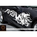 ドラゴンカーステッカープレミアム86車用 シール/ワイルドスピード系バイナルカスタムかっこいい 14色から選べる