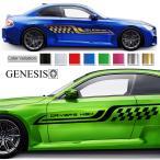 ラインカーステッカープレミアム94車用 シール/ワイルドスピード系バイナルカスタムかっこいい 14色から選べる