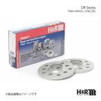 H&R ホイールスペーサー MCC Smart スマート フォーツー(Typ 453)/スマート フォーフォー(Typ 453) 5mm 4穴 PCD100 60.1φ DRタイプ