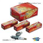 TRUST トラスト Greddy レーシングプラグ イリジウムチューン シエンタ NCP85G(4WD) 1台分 4本セット