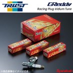 TRUST トラスト Greddy レーシングプラグ イリジウムチューン フォレスター SF5 1台分 4本セット