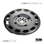 ショッピング JUN AUTO ジュンオート JUN鍛造クロモリフライホイール ハイストリートタイプ インテグラ DC5