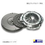 TODA RACING 戸田レーシング クラッチカバー 強化クラッチカバー単品 レビン トレノ AE86