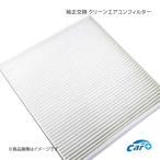 エアコンフィルター ステップワゴン RF3 RF4 純正交換タイプ