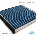エアコンフィルター ワゴンRスティングレー MH22S 95860-58J00 純正交換