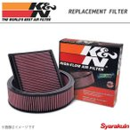 K&N エアフィルター REPLACEMENT FILTER 純正交換タイプ ウイングロード JY12
