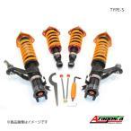 Aragosta アラゴスタ 全長調整式車高調 タイプS VOLKSWAGEN ゴルフ7 AU/1.4TSI、2.0GTI