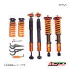 Aragosta アラゴスタ 全長調整式車高調 タイプS スカイラインセダン/クーペ ZV37/YV37