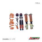 Aragosta アラゴスタ 全長調整式車高調 タイプE Q50 HV37 ハイブリッド/V37 3-7