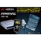 アペックス APEXi パワーFC・FCコマンダーセット スバル インプレッサ GC8 GF8(D〜E型)