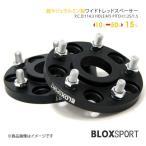 BLOX SPORT 超超ジュラルミン ワイドトレッドスペーサー 15mm 5H 114.3 67φ M12×P1.5 2枚セット 三菱車 マツダ車