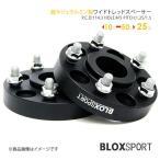 BLOX SPORT 超超ジュラルミン ワイドトレッドスペーサー 25mm 5H 114.3 66φ M12×P1.25 2枚セット 日産車 ハブリング一体型