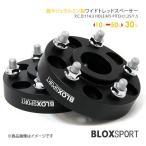 BLOX SPORT 超超ジュラルミン ワイドトレッドスペーサー 30mm 5H 114.3 66φ M12×P1.25 2枚セット 日産車 ハブリング一体型