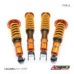 Aragosta アラゴスタ 全長調整式車高調 タイプE VOLKSWAGEN ゴルフ6 1KC/1.4TSI、2.0GTI