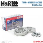H&R ホイールスペーサー Porsche 986ボクスター/987ボクスター/981ボクスター 45mm 5穴 PCD130 71.6φ DRAタイプ