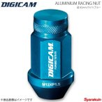DIGICAM デジキャン アルミレーシングナット 袋タイプ P1.5 19HEX 45mm ライトブルー 16本入 タントカスタム L375S/L385S H19/12〜H25/9 AN6F4515LB-DC16