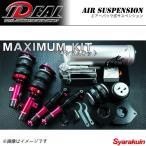IDEAL エアサスペンション MAXIMUM(マキシマム) KIT フーガ Y51 2WD エアサス イデアル