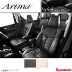 Artina アルティナ プラウドシリーズ スタイリッシュレザーシートカバー ブラック 3450 エアウェイブ GJ1/GJ2