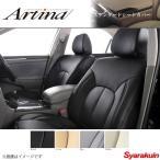 Artina アルティナ スタンダードシートカバー 9702 ブラック ミニキャブバン DS17V