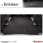 Artina アルティナ ロングラゲッジマット スタンダード ベージュ 200ハイエースワイド4型S-GL 電動スライドドア