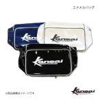 ショッピングbag Kansai SERVICE 関西サービス エナメルバッグ ホワイト 40×30×19cm HKS関西