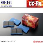 ENDLESS エンドレス ブレーキパッド CC-Rg フロント レガシィ BPE BLE