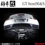 ショッピングD 柿本改 マフラー ムーヴ DBA-LA150S GTbox06&S 柿本