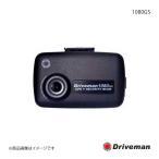 ショッピングドライブレコーダー Driveman DRIVEMAN1080GS ドライブレコーダー ドラレコ ドライブマン