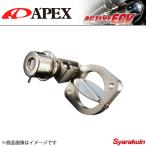 アペックス A'PEXi ACTIVE ECV アクティブECV 本体 + コントロールユニット Φ70 フランジ 汎用 Aタイプ 157-A003 / 433-A001