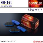 ENDLESS エンドレス ブレーキパッド MX72PRUS 1台分セット レガシィ BPE BLE
