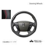 REAL レアル ステアリング TOYOTA/トヨタ クラウンロイヤル 200系 オリジナルシリーズ ガングリップ ブラックカーボン レッド ユーロステッチ