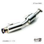 柿本改 マフラー S660 DBA-JW5 GTbox06&S 柿本