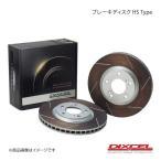 DIXCEL ディクセル ブレーキディスク HSタイプ フロント サンバー S321B/S321Q/S331B/S331Q 12/04〜15/09