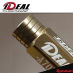 IDEAL レーシングナット M12/P1.5 S:50mm ブラウン イデアル