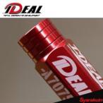 IDEAL レーシングナット M12/P1.25 L:90mm レッド イデアル
