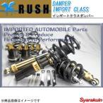 RUSH ラッシュ 車高調キット インポートクラスダンパー 300C 2.7,3.5,5.7HEMI,SRT8