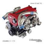 nismo S2 red 1/6 エンジン 模型 スカイラインGT-R R32、R33、R34 RB26DETT 赤ヘッド KUSAKA ENG