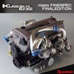 nismo FINESPEC FINALEDITION 6/1 エンジン 模型 スカイラインGT-R/ステージア オーテックバージョン260RS R34 R33 R32/WC34 RB26DETT N1仕様 KUSAKA ENG