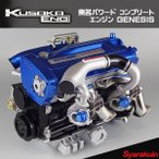 東名パワード コンプリートエンジン GENESIS 6/1 エンジン 模型 スカイラインGT-R R32 R33 R34 RB26DETT型 KUSAKA ENG