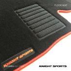 KNIGHT SPORTS ナイトスポーツ FLOOR MATS ロードスター NC