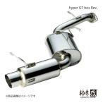 柿本改 マフラー eKワゴン DBA-H82W hyper GT box Rev. 柿本