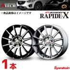 A-TECH ホイール 17インチ 1本 IS250/IS350/IS350C GSE20/GSE21/GSE25 SCHNEIDER RAPIDE-X (17×7J×5-114 INSET38 シルバー)