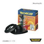 MONROE モンロー マウンティングキット パンダ 141A2 141AKA F141B3 フロント アッパーマウント