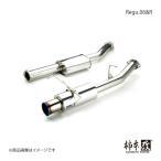 柿本改 マフラー スカイラインGT-R E-BNR32 Regu.06&R 柿本