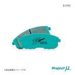 Project μ プロジェクトミュー ブレーキパッド TYPE HC+ リア ランサーエボリューション5/6 CP9A EVO5/6
