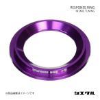 siecle シエクル レスポンスリング ミラココア L6#5S 標準リング #00