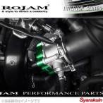 ROJAM / ロジャム スロットルスペーサー ノア ZRR70W/G アルマイトグリーン