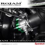 ROJAM / ロジャム スロットルスペーサー ノア ZRR80W/G アルマイトグリーン