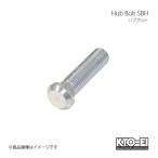 KYO-EI ハブボルト ホンダ車用 M12×P1.5 48mm スプライン径12.3mm