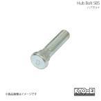 KYO-EI ハブボルト スバル車用 M12×P1.25 52mm スプライン径14.4mm 1本